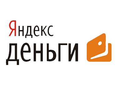 Яндекс.Деньгами
